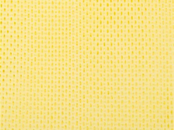 Heavyweight Cloth Yellow